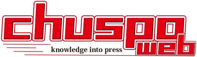 中大スポーツweb